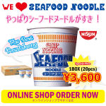 Nissin Seafood Noodle HIROKIM STORE